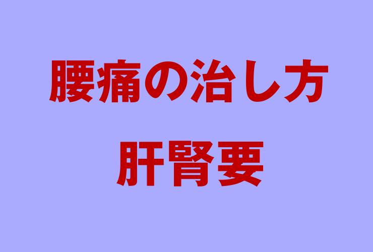 f:id:comoken:20170908022121p:plain