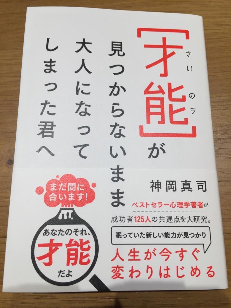 f:id:comoken:20170911020802j:plain