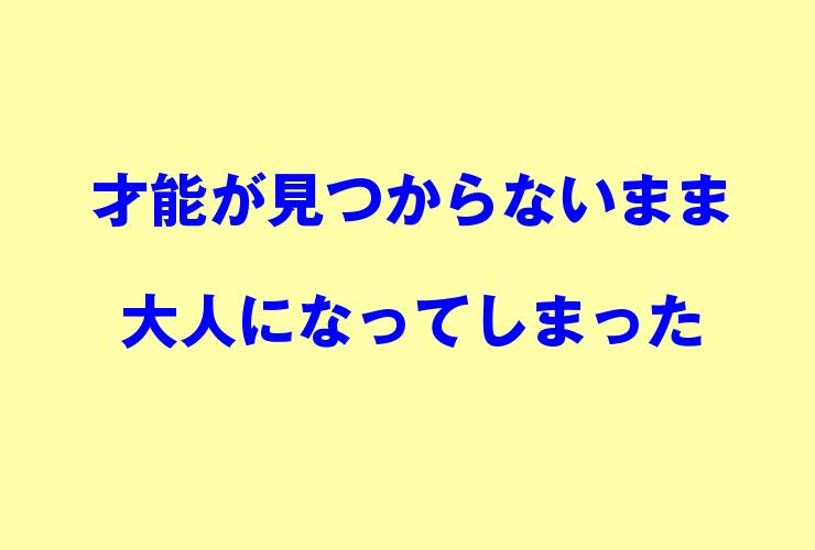 f:id:comoken:20170911235902p:plain