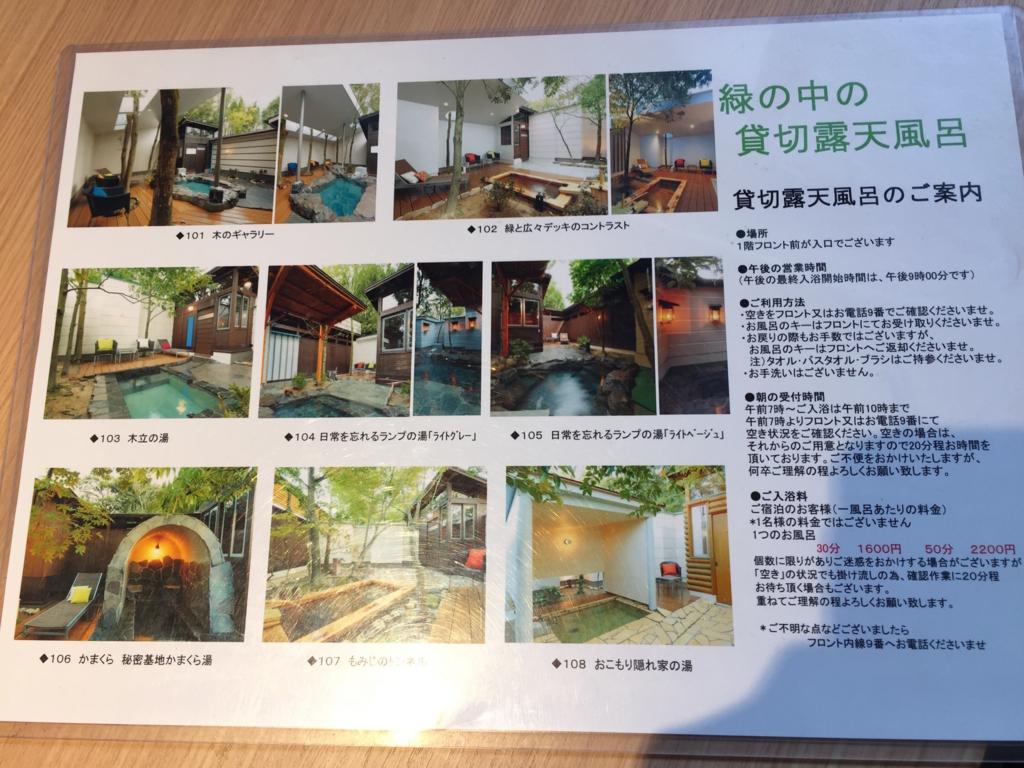 f:id:comoken:20170927004836j:plain