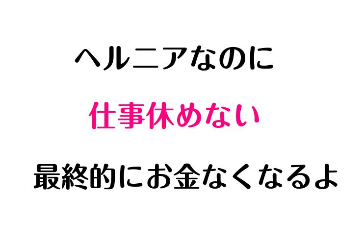 f:id:comoken:20171008011040p:plain