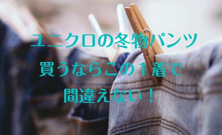 f:id:comoken:20171120233625p:plain