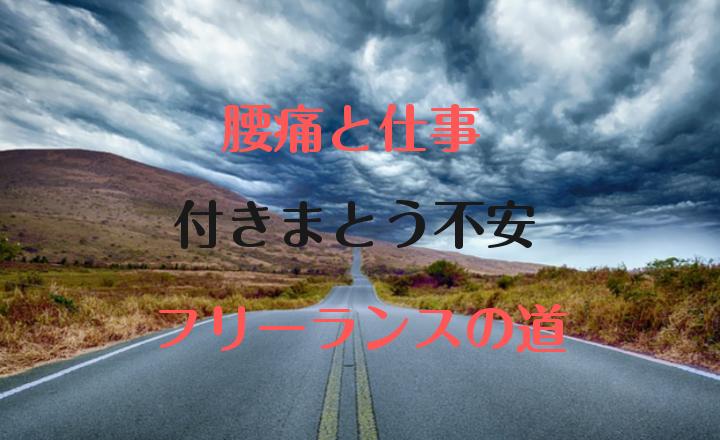 f:id:comoken:20171121031125p:plain