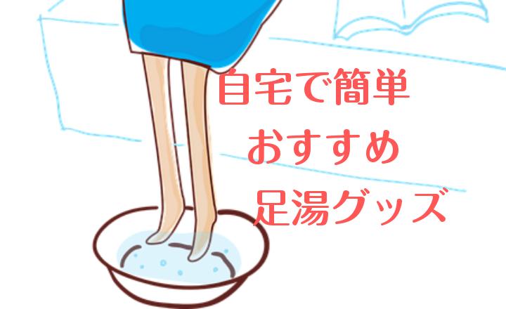 f:id:comoken:20171126190723p:plain