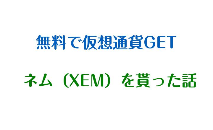 f:id:comoken:20171221034919p:plain