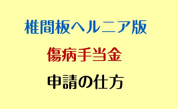 f:id:comoken:20171227033453p:plain