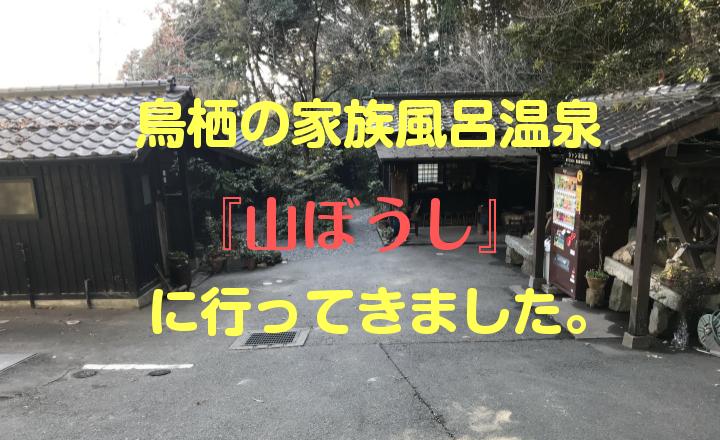 f:id:comoken:20180130010117p:plain