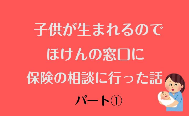 f:id:comoken:20180219032634p:plain