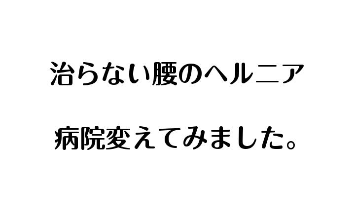 f:id:comoken:20180228225014p:plain
