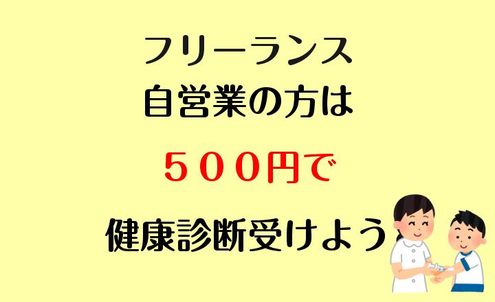 f:id:comoken:20180302110710p:plain