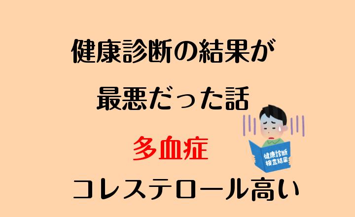 f:id:comoken:20180308110436p:plain