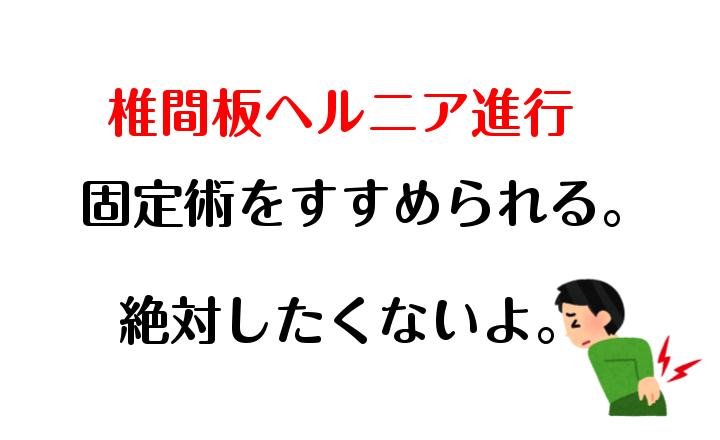 f:id:comoken:20180310015722p:plain