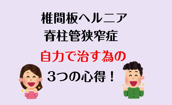 f:id:comoken:20180325184358p:plain