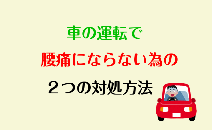 f:id:comoken:20180329002649p:plain