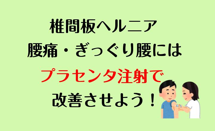 f:id:comoken:20180331170511p:plain