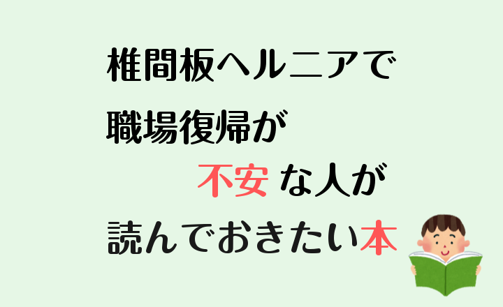 f:id:comoken:20180412041832p:plain