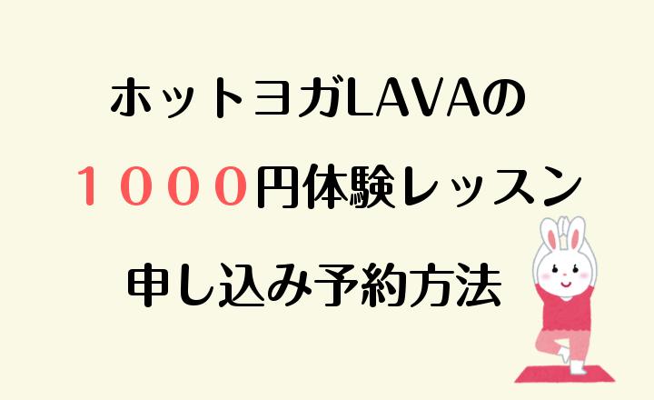 f:id:comoken:20180420033025p:plain