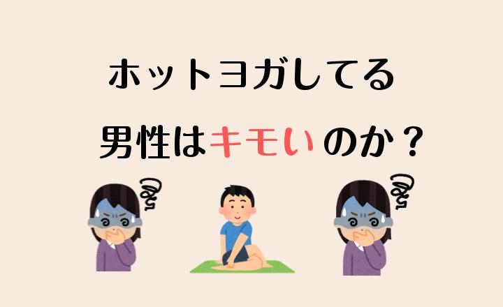 f:id:comoken:20180421000934p:plain