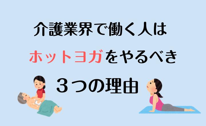 f:id:comoken:20180422091502p:plain