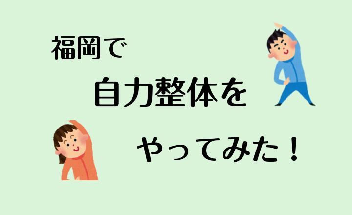 f:id:comoken:20180505025110p:plain