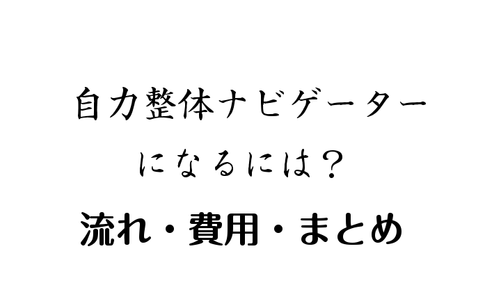 f:id:comoken:20180507023612p:plain