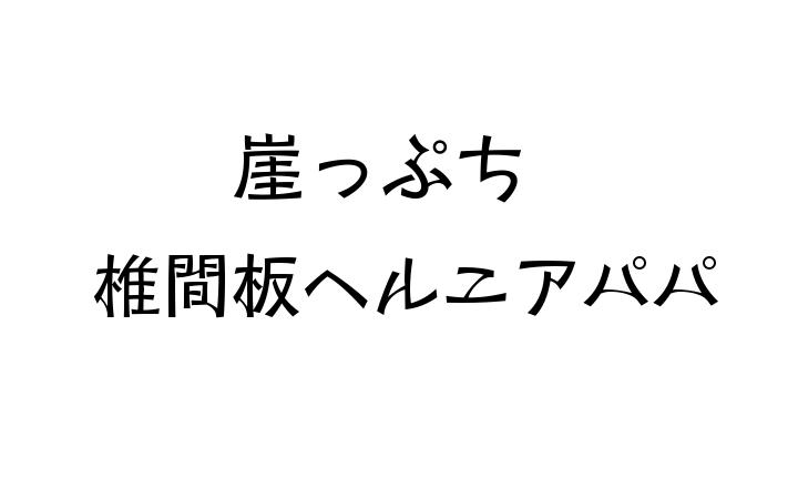 f:id:comoken:20180523174414p:plain
