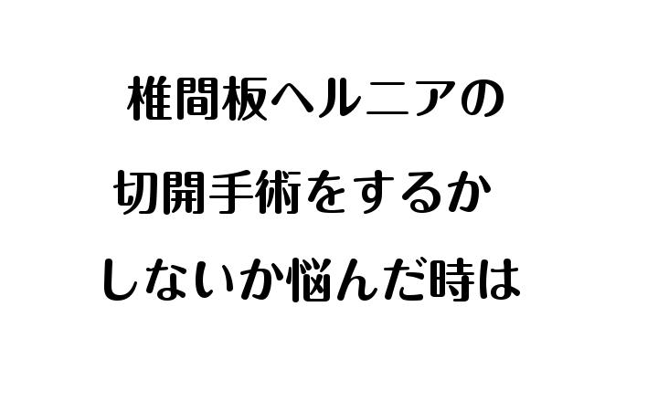 f:id:comoken:20180527183112p:plain