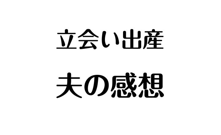f:id:comoken:20180603023849p:plain