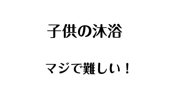 f:id:comoken:20180611035250p:plain