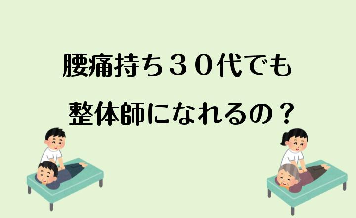 f:id:comoken:20180620235316p:plain