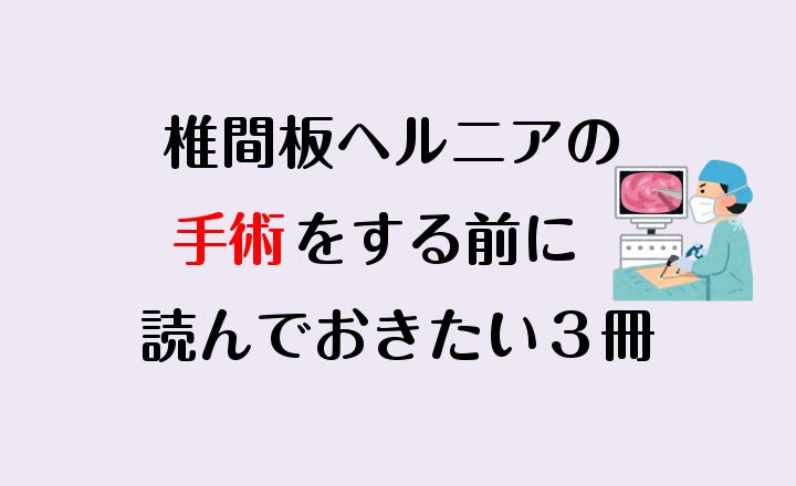f:id:comoken:20180623214706p:plain