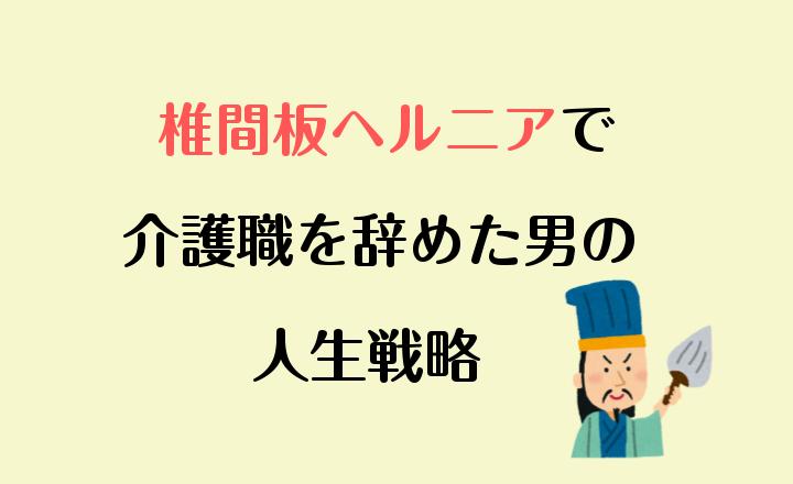 f:id:comoken:20180626021931p:plain