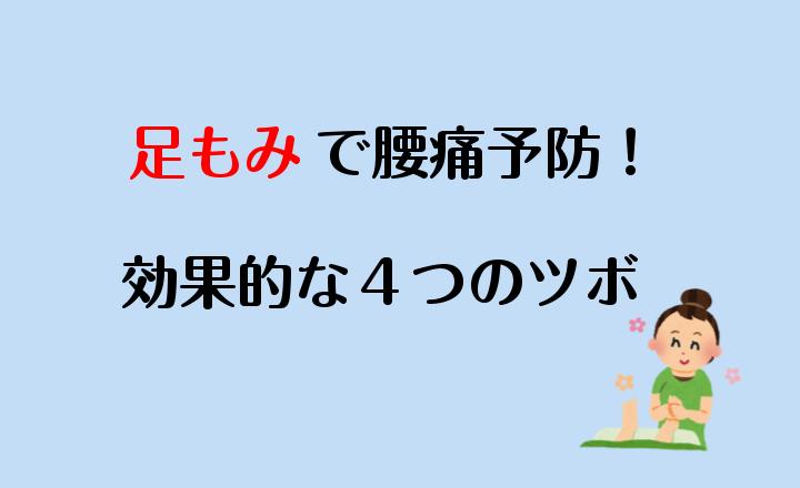 f:id:comoken:20180630221405p:plain