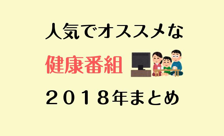f:id:comoken:20180703015434p:plain