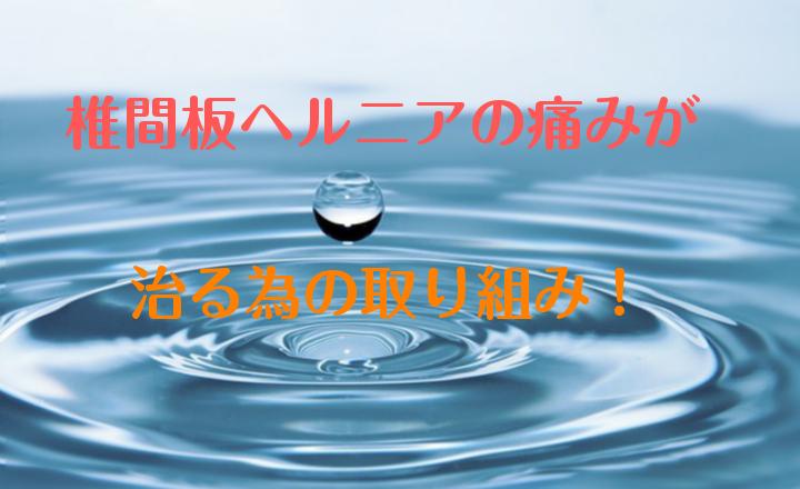 f:id:comoken:20180710004321p:plain