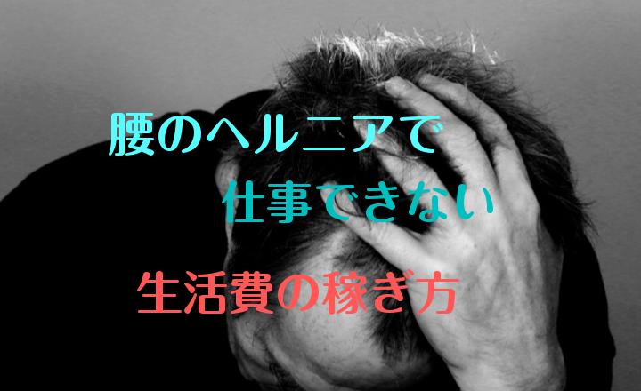 f:id:comoken:20180813005012p:plain