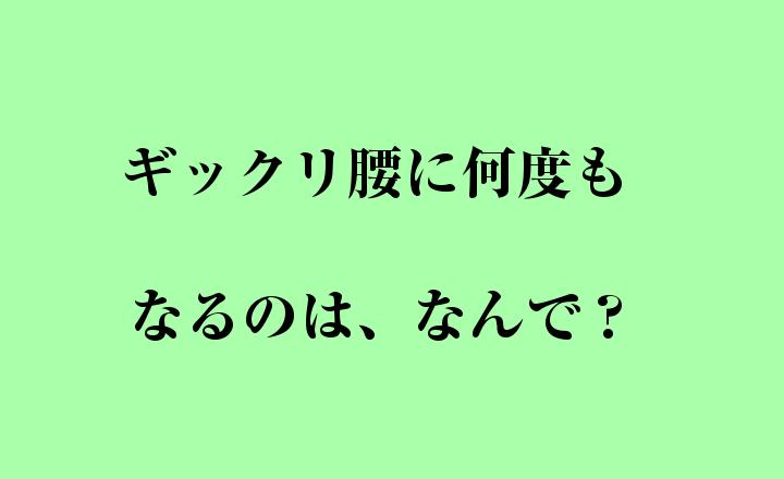f:id:comoken:20181019215155p:plain