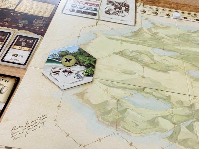 ロビンソン・クルーソー|最初の島タイル