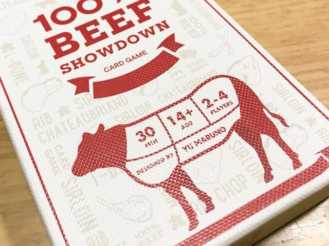 100% BEEF SHOWDOWN(100%ビーフ ショーダウン)