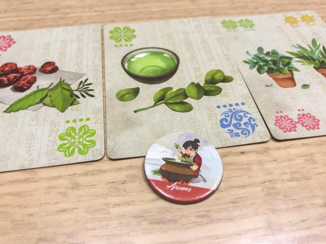 本草 Herbalism