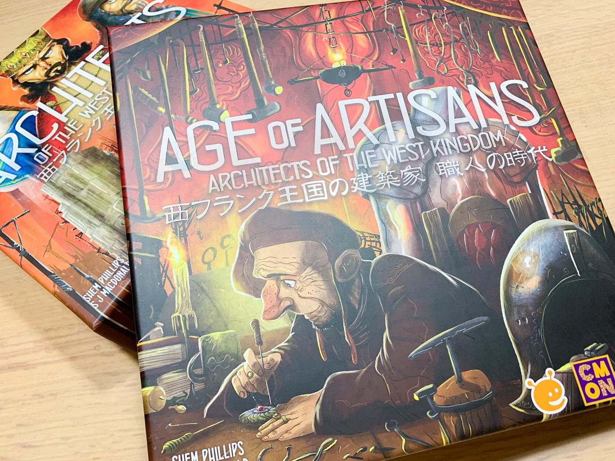 西フランク王国の建築家 拡張:職人の時代|Age of Artisans