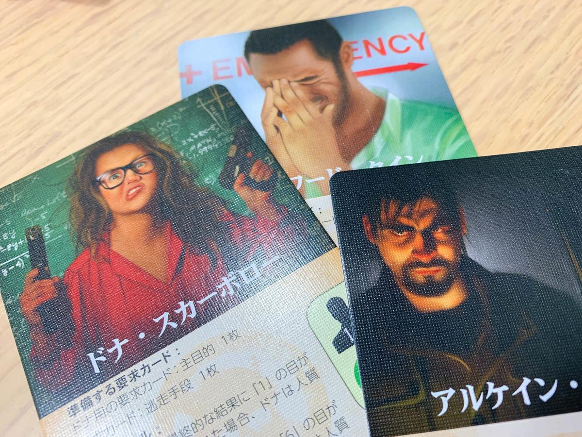 ザ・ネゴシエーター〜人質交渉人〜