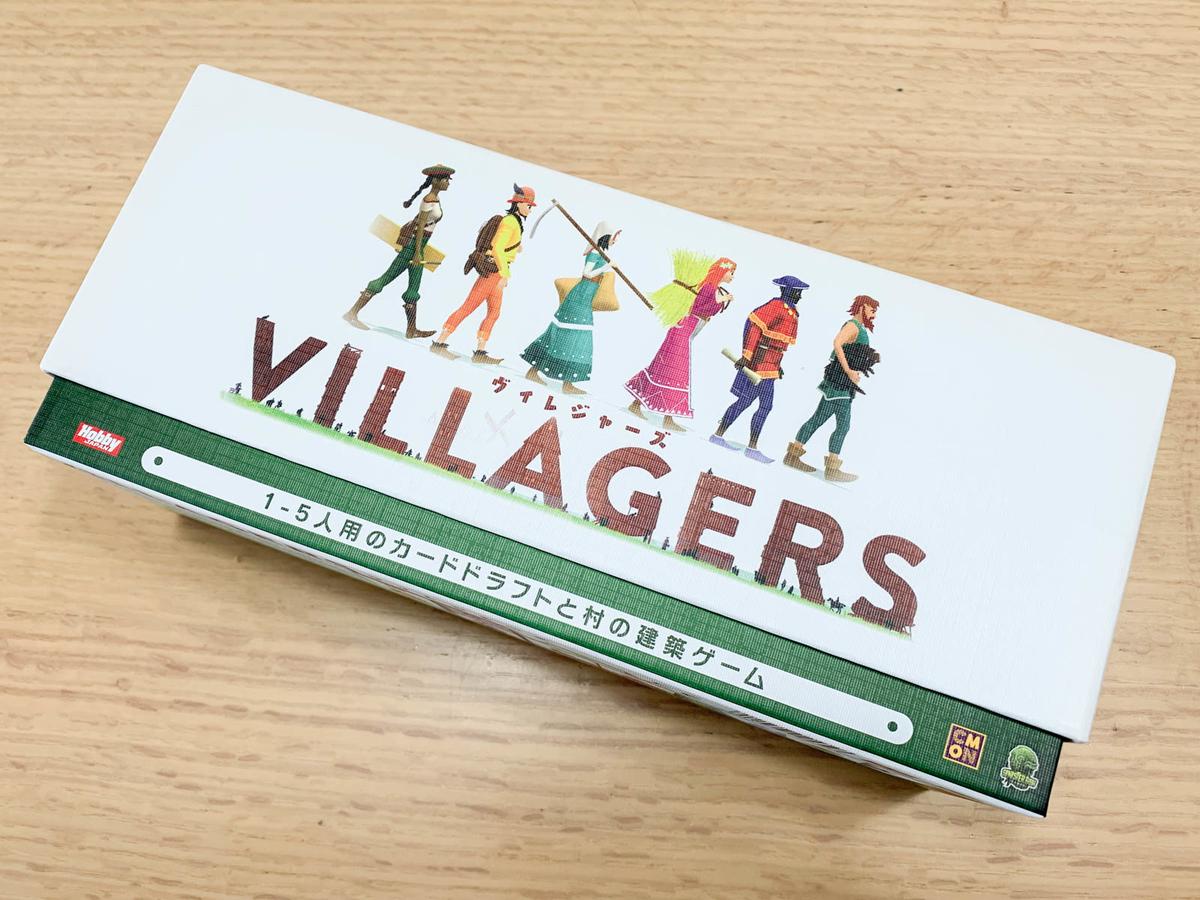 ヴィレジャーズ(Villagers)