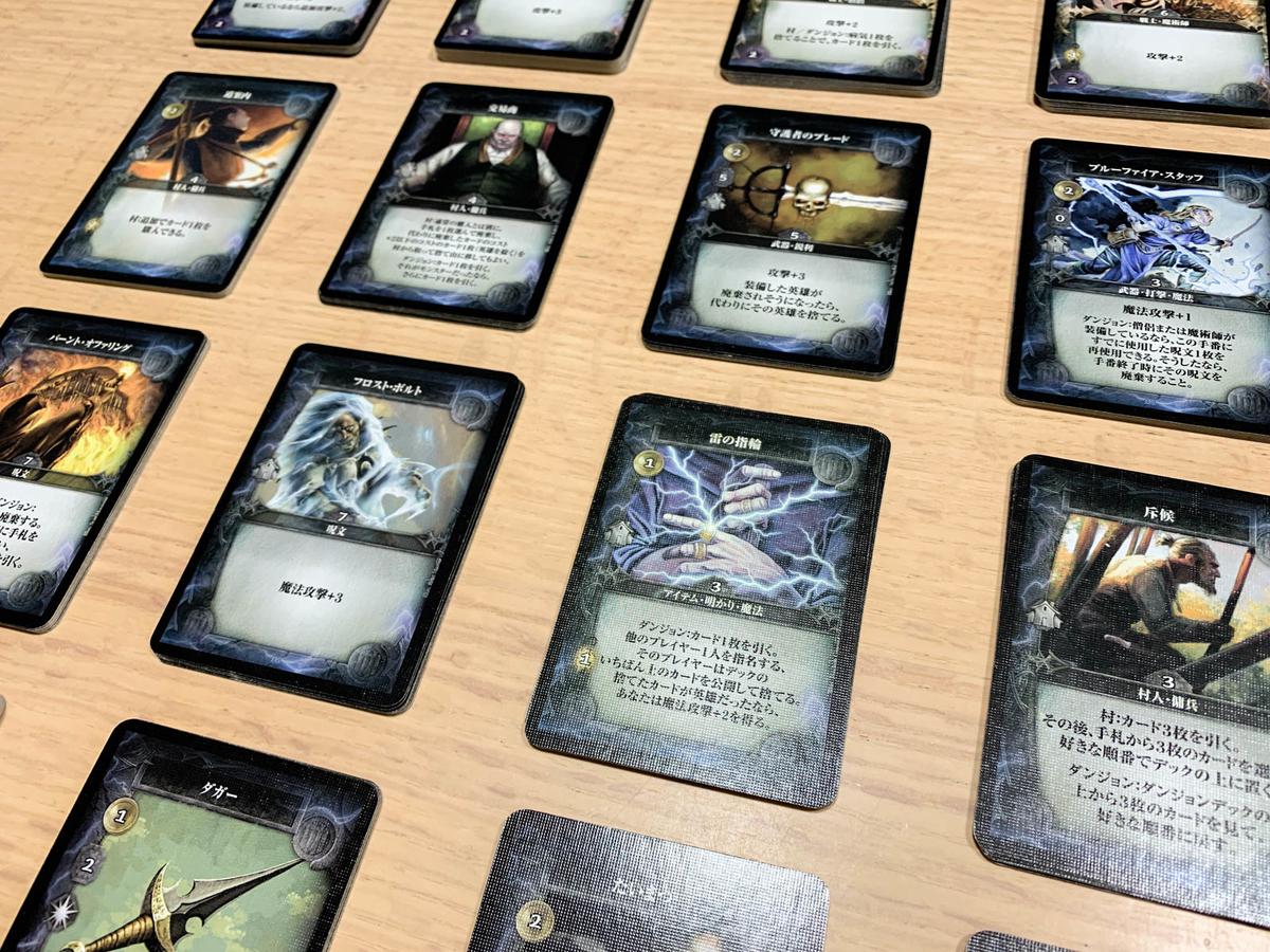 サンダーストーン:竜の尖塔|村カード