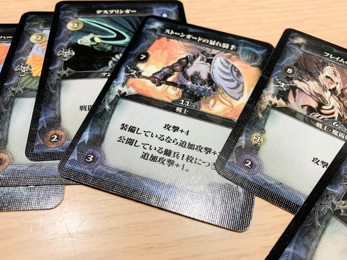 サンダーストーン:竜の尖塔|英雄カード
