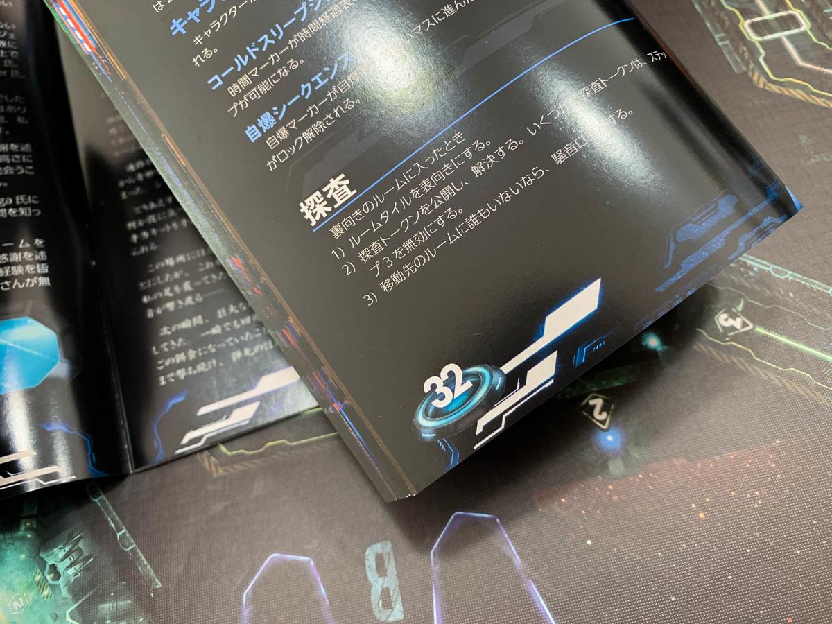 ネメシス日本語版