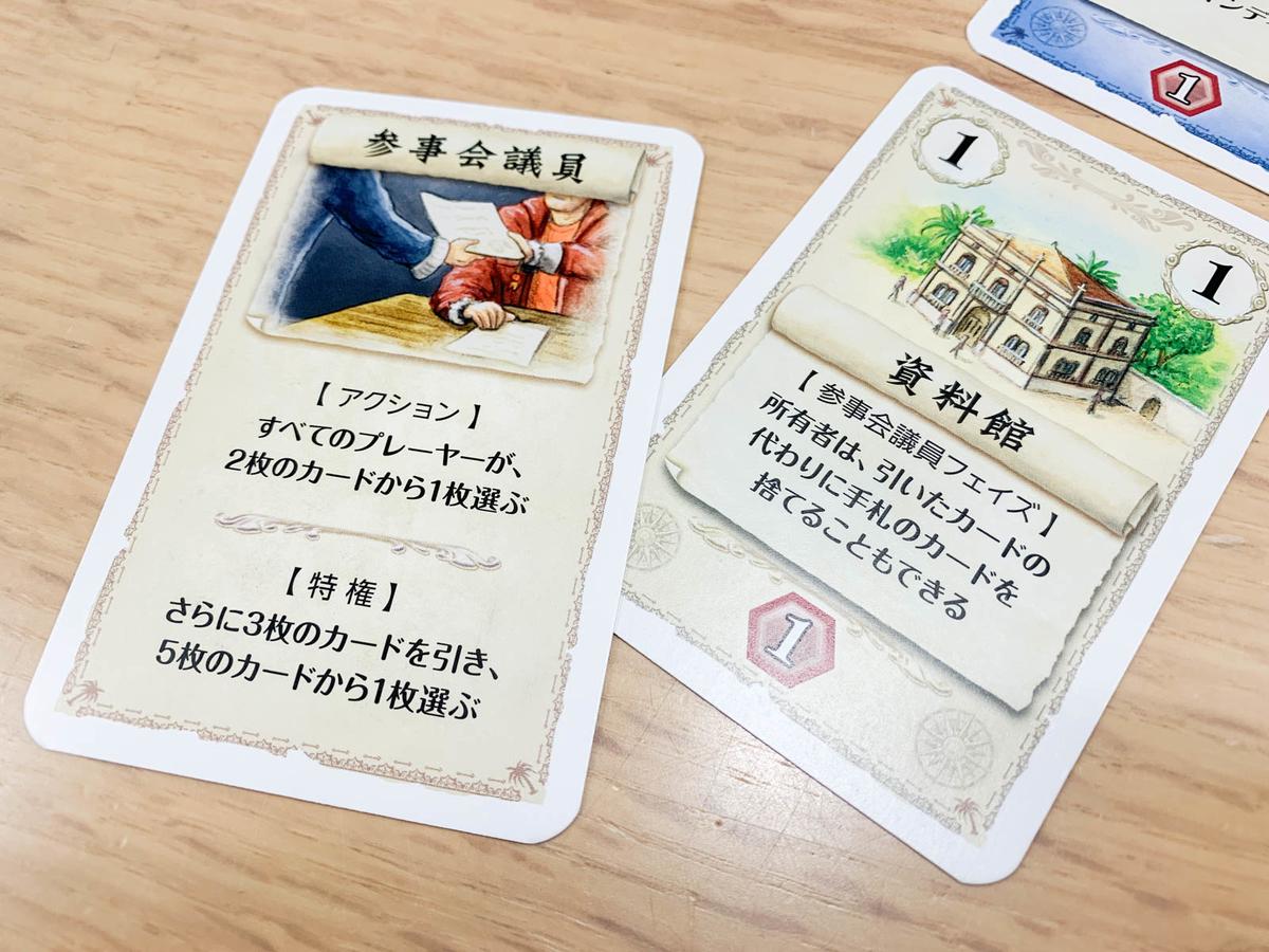 サンファン2日本語版