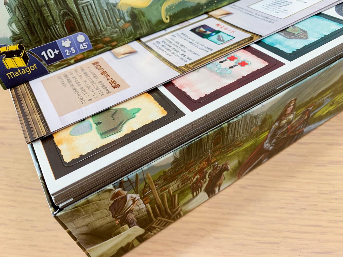 バロニィ:スペシャルボックス 日本語版