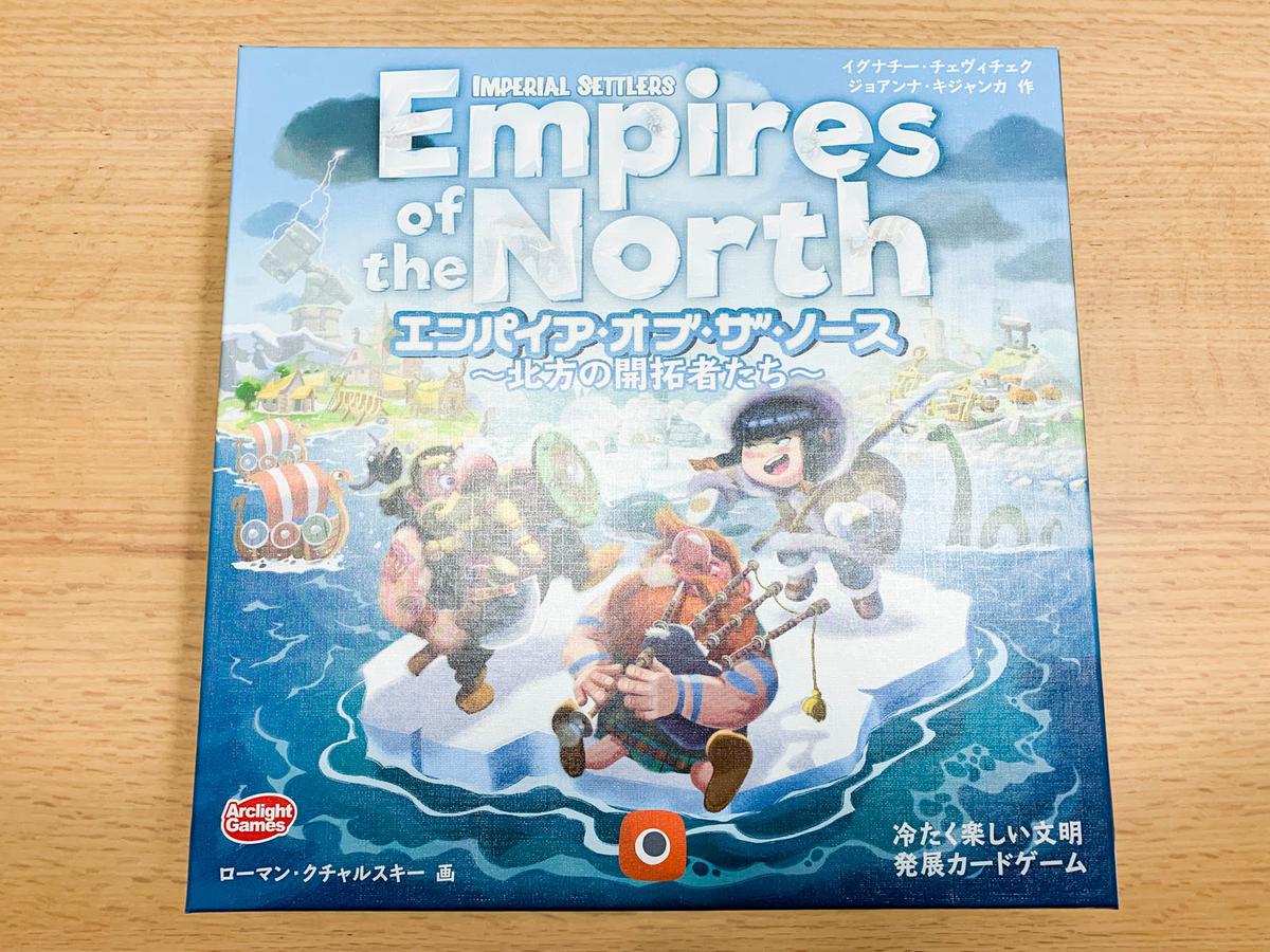 エンパイア・オブ・ザ・ノース〜北方の開拓者たち〜