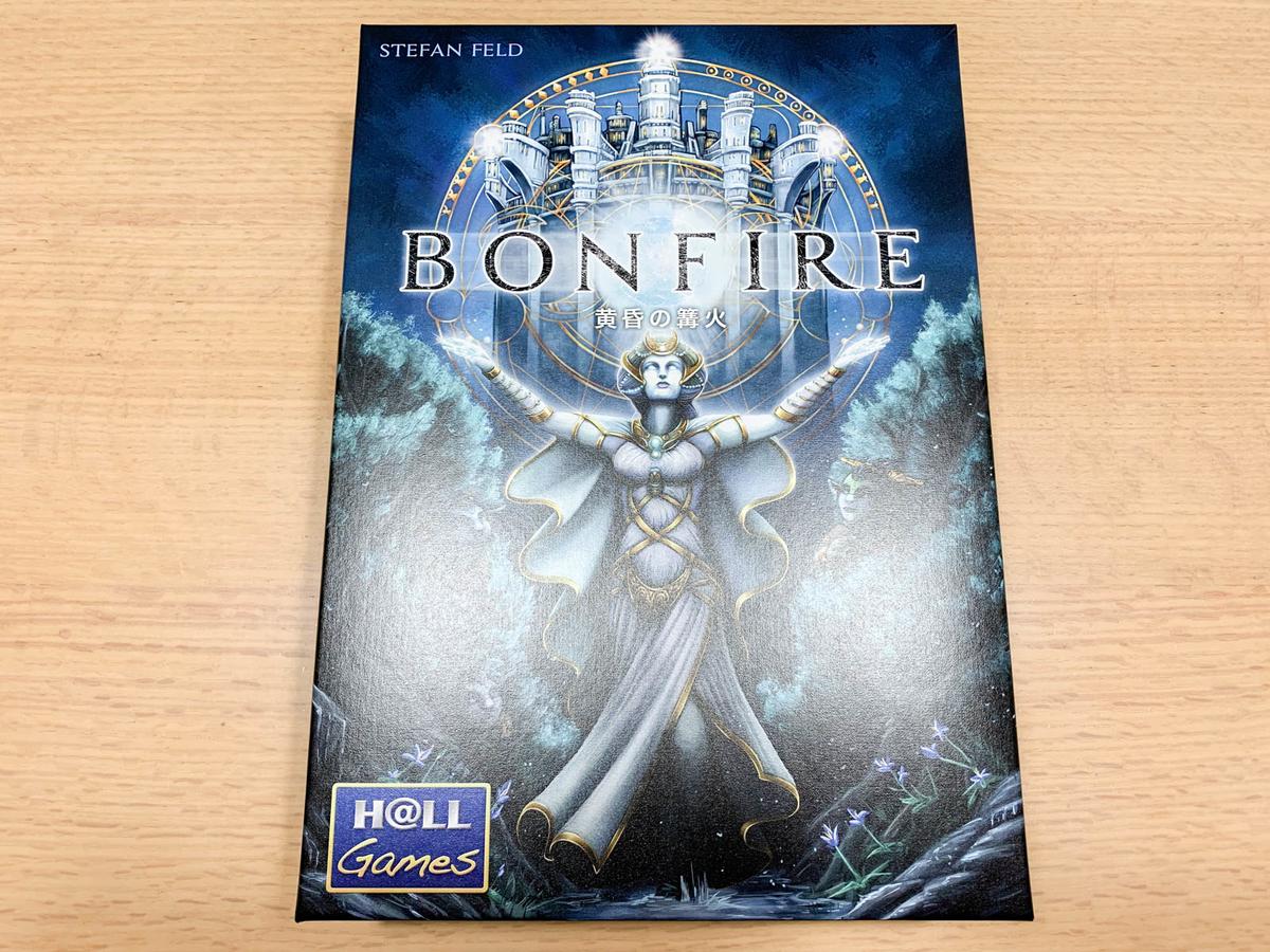 黄昏の篝火(Bonfire)